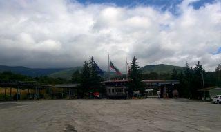 Pieszo przez granice bulgarsko-macedonska