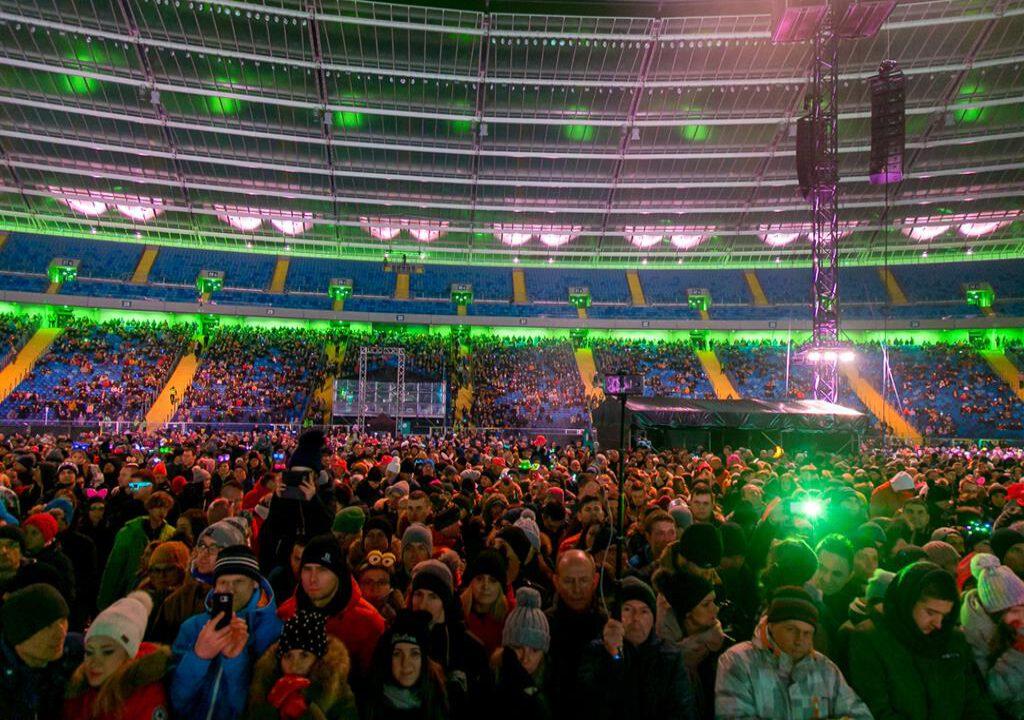 Sylwester na Stadionie Śląskim. Najważniejsze informacje dla uczestników – Katowice24